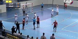 آخر دقيقتين من نهائي كأس مصر لكرة اليد بين الأهلي والزمالك
