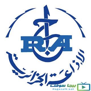 الاذاعة الجزائرية بث حي مباشر