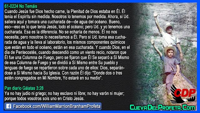Él no nos necesita, pero nosotros lo necesitamos a Él - William Marrion Branham en Español