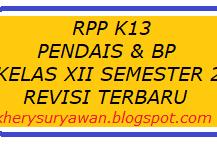 RPP K13 PAI & BP Kelas XII Semester 2 Revisi Tahun 2019