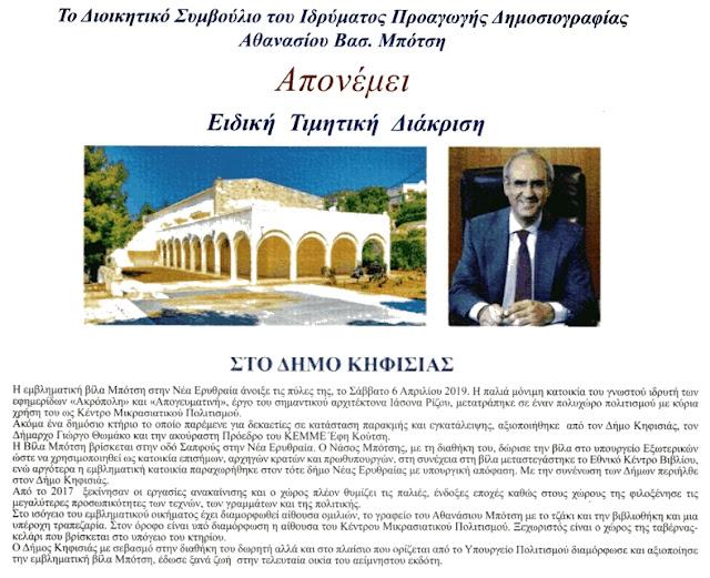 http://www.kemme.gr/2020_01_12_archive.html