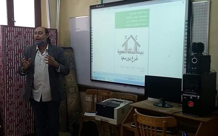 """بيت العائلة ببورسعيد يؤكد على"""" القيم العليا المشتركة """" بمدرسة بورفؤاد الثانوية التجارية بنات"""