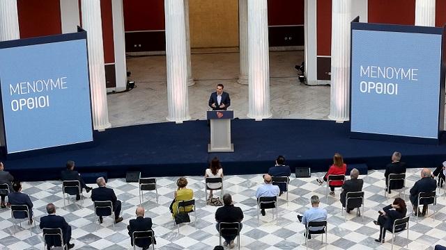 «Μένουμε Όρθιοι II»: Παρουσίαση επικαιροποιημένου οικονομικού προγράμματος του ΣΥΡΙΖΑ