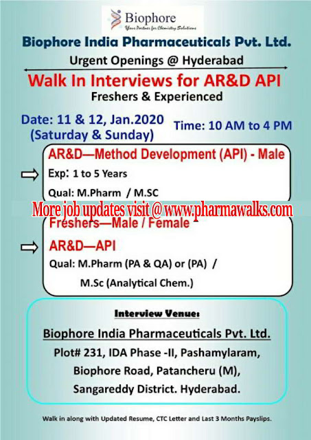 Biophore India walk-in interview for Freshers and Experienced - AR&D on 11th & 12th Jan' 2020