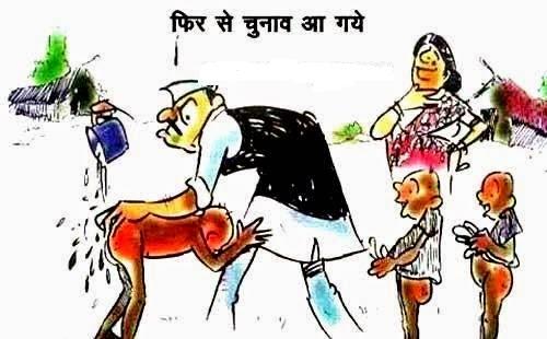 Funny sexy photo marathi
