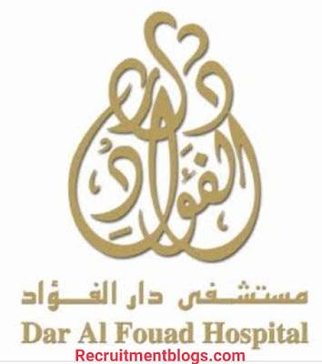 Quality Specialist At Dar alfouad