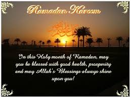Happy Ramadan Photos