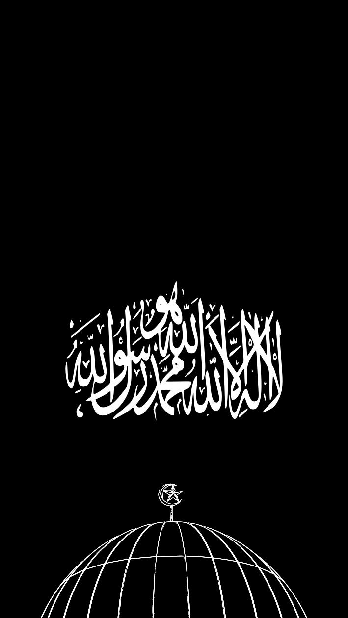 wallpaper islamic kaligrafi lafaz quran mrfdn