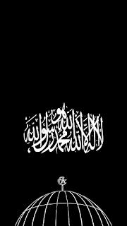 kaligrafi islam tulisan la ilaha illallah hitam putih wallpaper
