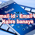 Gmail per Email id kaise BANATE HAI full guide.