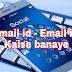 gmail per email id kaise BANATE HAI full guide.