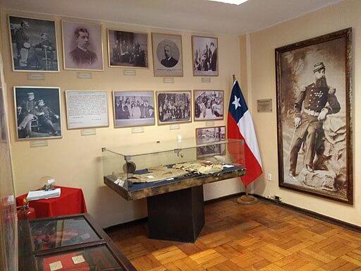 MUSEO DE LA GUERRA DEL PACÍFICO DOMINGO DE TORO HERRERA