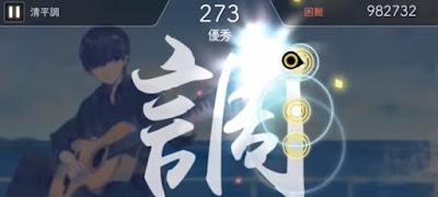 game-musik-terbaru-rhythm-offline-lyrica