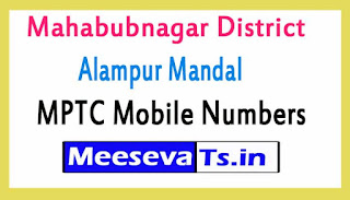 Alampur Mandal MPTC Mobile Numbers List Mahabubnagar District in Telangana State