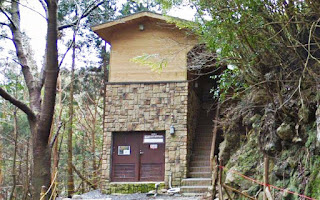The toilet block at the head of the Okabu trail, Yakushima