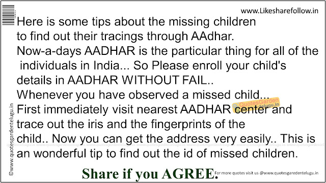 Useful important tips to find out missing children