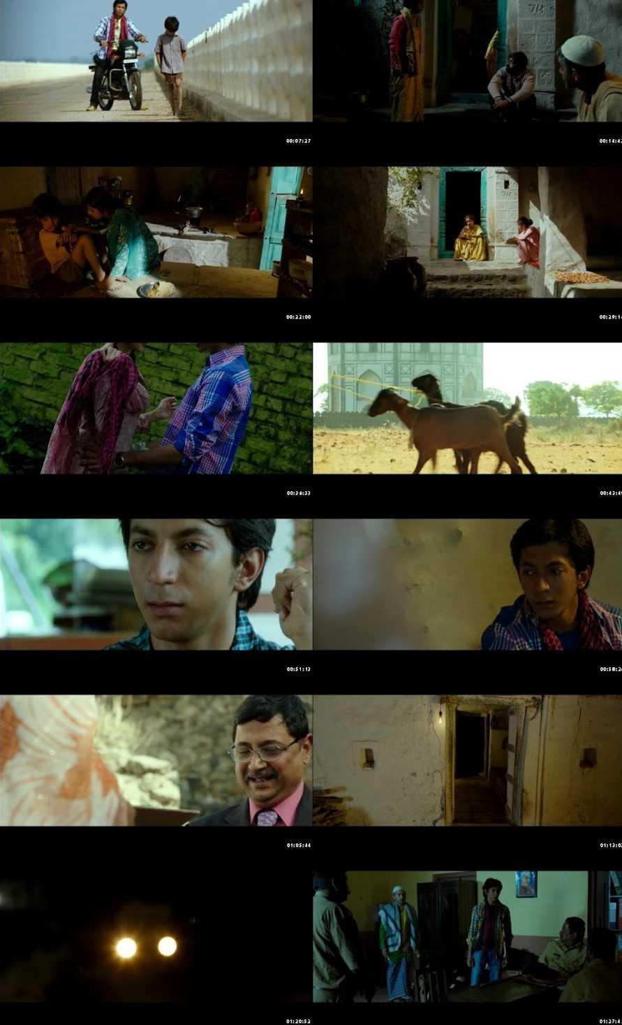 Yeh Hai Bakrapur 2014 Screenshot
