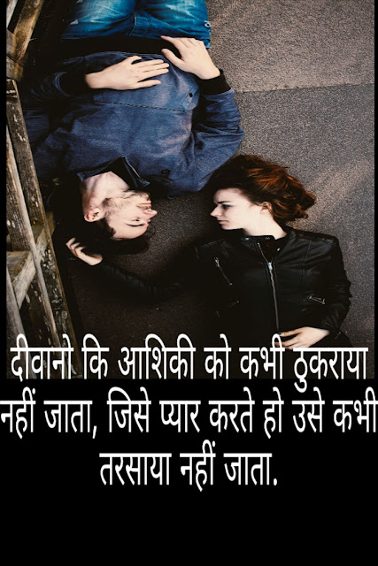 HINDI SHAYARI PICTURES IMAGES