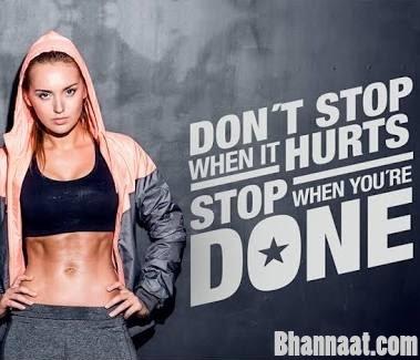 Best gym Motivation Status In Hindi