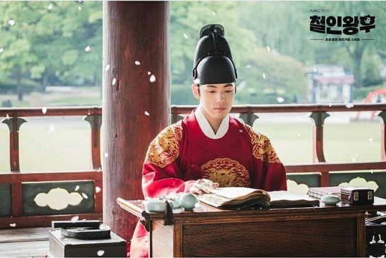 Karakter King Cheoljong - Kim Jung-Hyun Drama Mr. Queen