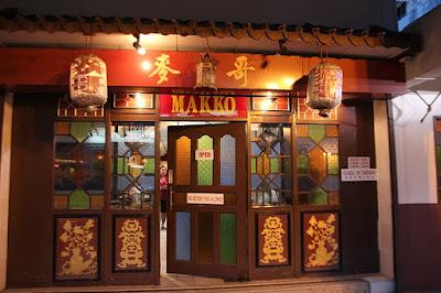 Restoran Nyonya Makko Review
