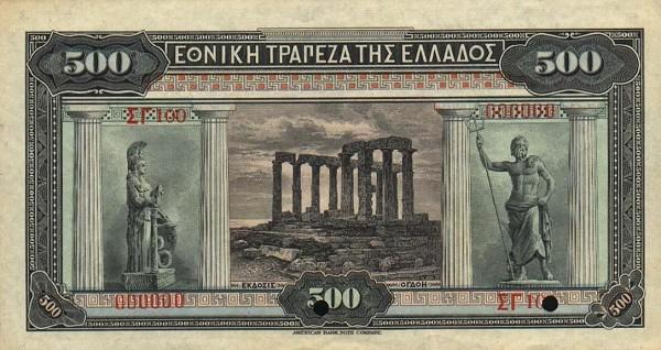 https://1.bp.blogspot.com/-55bU5lQwBAE/UJjvOtmFrxI/AAAAAAAAKgw/D_BxYTb9KIE/s640/GreeceP68s-500Drachmai-1921-donatedowl_b.jpg