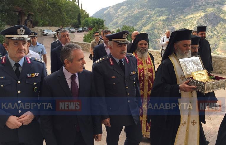 Νέος υπαρχηγός της ΕΛ.ΑΣ ο Αριστείδης Ανδρικόπουλος