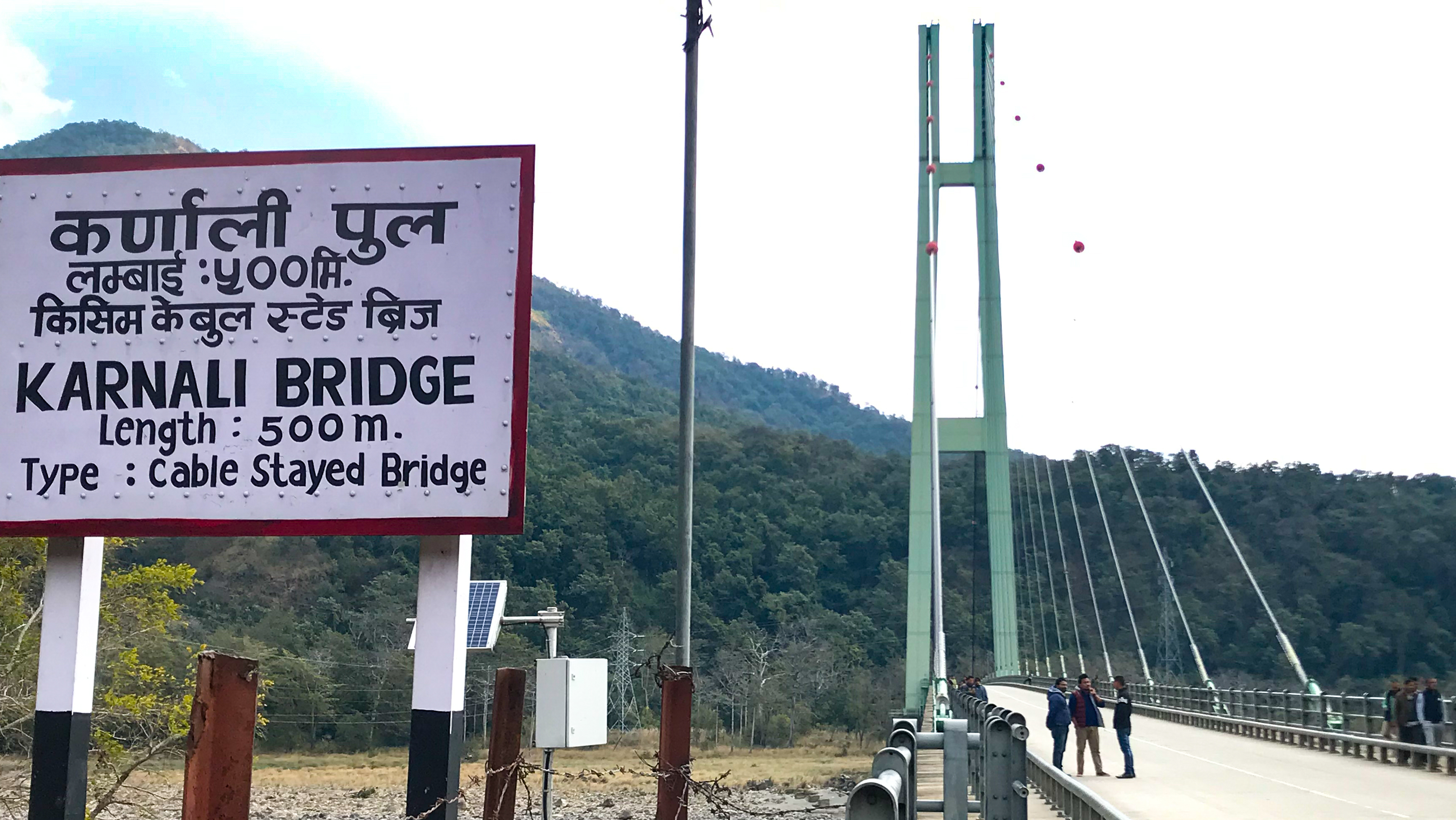 Length of Karnali Bridge, karnali bridge in nepal karnali bridge location karnali bridge length karnali bridge made by karnali bridge facts karnali bridge metres long about karnali bridge who built karnali bridge karnali bridge chisapani karnali chisapani bridge nepal karnali-chisapani bridge chanod karnali bridge karnali-chisapani bridge lamki chuha नेपाल karnali geruwa bridge length of karnali bridge in nepal karnali bridge nepal karnali bridge nepal photo bridge of karnali karnali bridge photo karnali river bridge