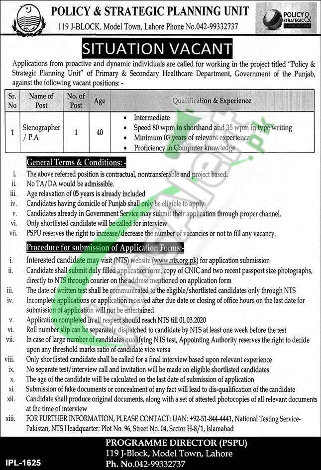 Jobs in Primary and Secondary Healthcare Department Govt of Punjab 2020