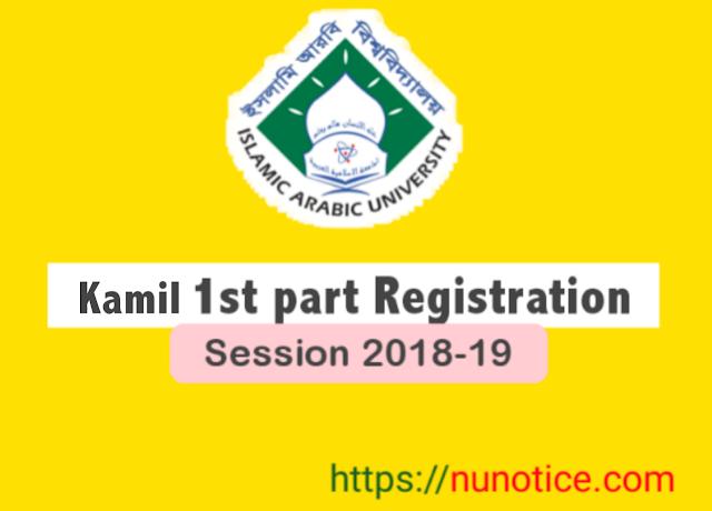 Kamil 1st part registration 2019