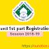 Kamil 1st part online registration sessions 2018-19