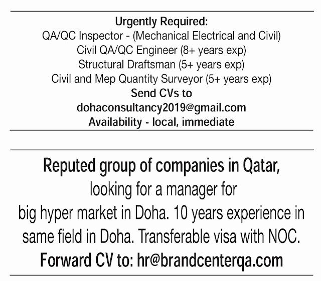 وظائف-جريدة-جلف-تايمز-القطرية-بتاريخ-اليوم-18-يونيو-2020
