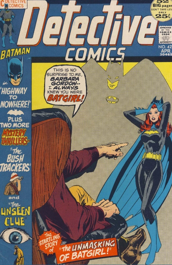 Batgirl Omnibus Vol. 1 The Bronze Age