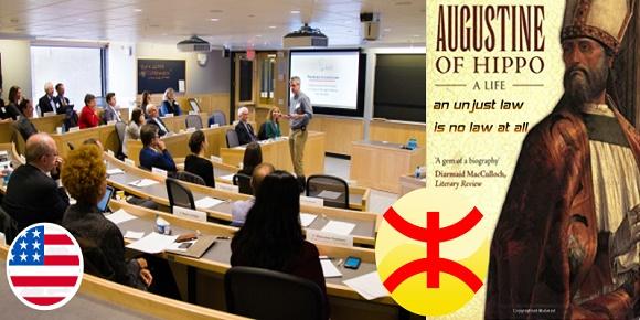 جامعة هارفارد الأمريكية  Harvard  أغسطينوس مقولة للفيلسوف الأمازيغي أوغسطينس Augustine