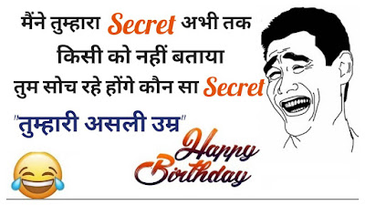 funny-birthday-wishes-for-girlfriend