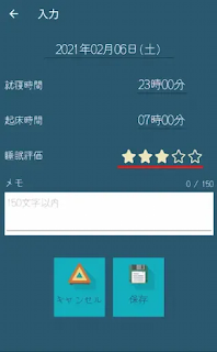 select rating