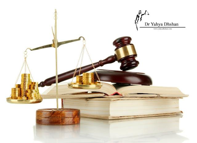 مدة سقوط العقوبة في الجنايات والجنح والمخالفات - وأحكام نقض
