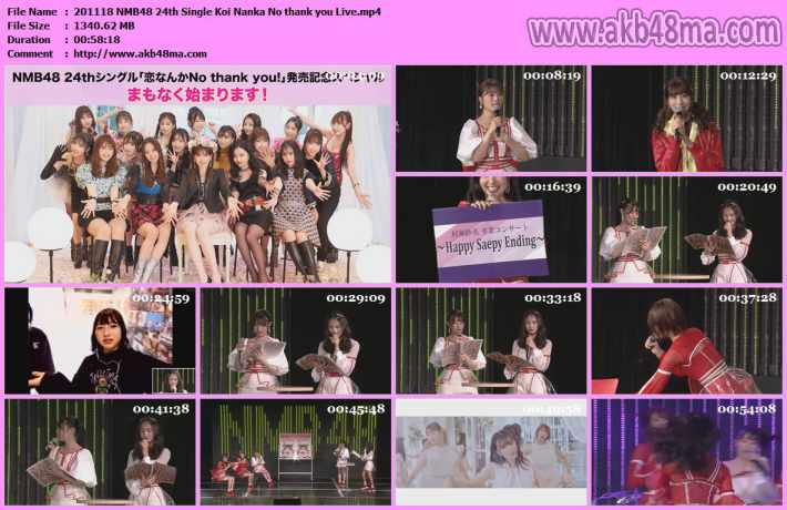 201118 NMB48 24th Single Koi Nanka