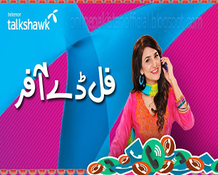 Telenor To Telenor Call Packages 24 Hours Free