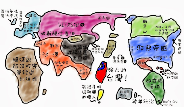 The world map through the eyes of Taiwanese