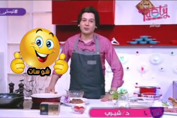 تردد قناة تيستي فود Tasty Food الجديدة علي النايل سات 2021