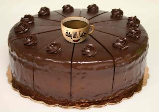 طريقة عمل كيكة الشوكولاته بالصور خطوه بخطوه chocolate cake recipe