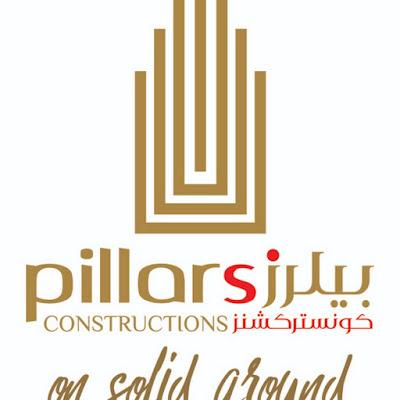 مطلوب ستف مهندسين ميكانيكا وكهربا لشركة pillars constructions