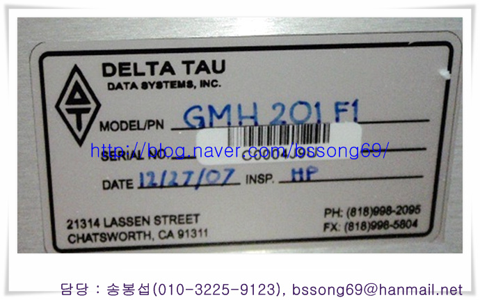 Maintech 010 3225 9123 for Delta tau data systems