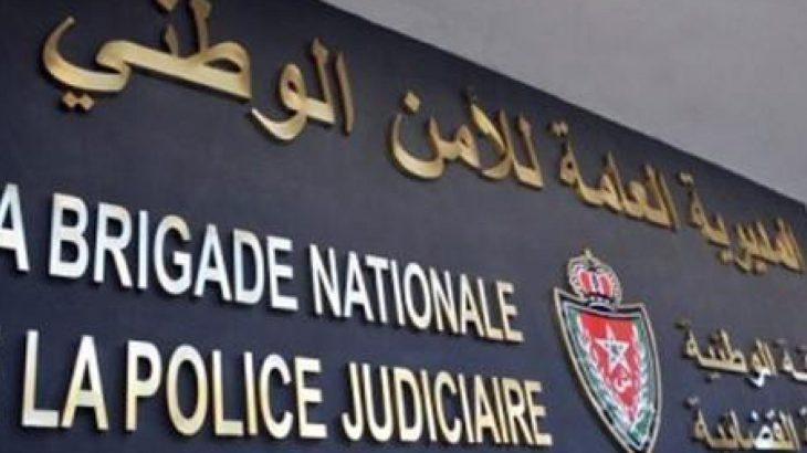 DGSN : Arrestation de plusieurs personnes soupçonnés d'appartenir à un dangereux réseau criminel