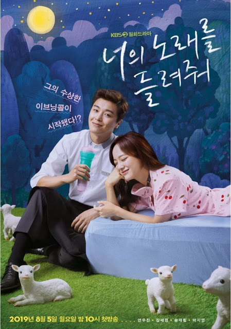 Sinopsis Drama korea I WANNA HEAR YOUR SONG
