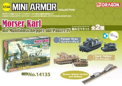 Morser Karl mit Munitionsschlepper auf Panzer IV