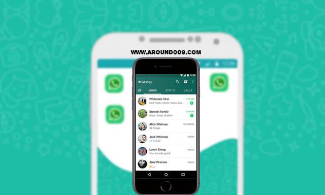 تنزيل واتس اب مكرر للايفون 2020 : WhatsApp Plus iOS [ رابط مباشر-أحدث اصدار ]