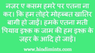Bhojpuri Status | फाड़ू भोजपुरी स्टेटस।