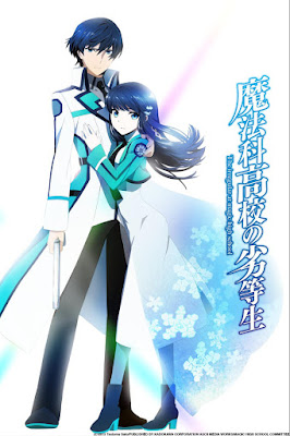 The Irregular at Magic High School (魔法科高校の劣等生 (Mahouka Koukou no Rettousei))